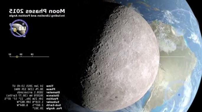 nasa reveals dark side of moon - photo #14