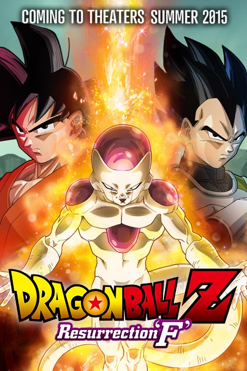 Dragonball Resurrection F