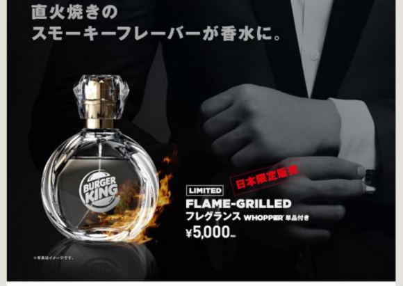 good enough to smell burger king to sell limitededition