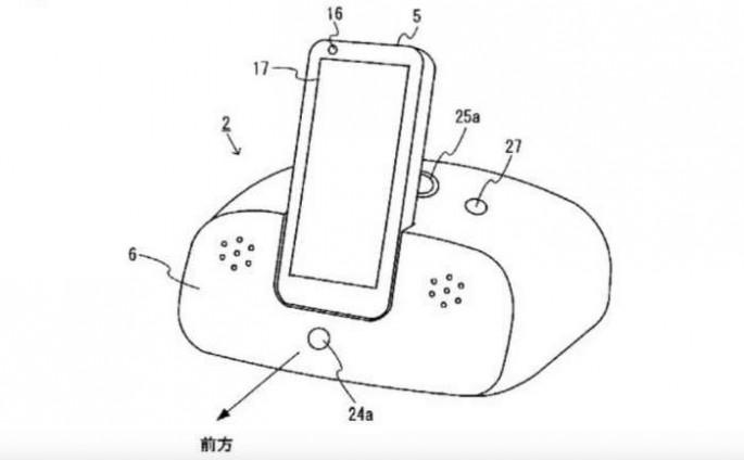Nintendo Sleep Tracker diagram